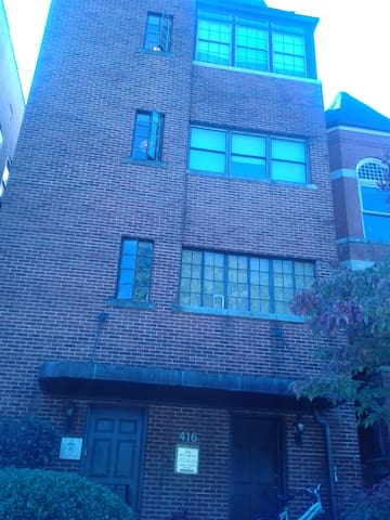 Downtown  studio apartment - Chattanooga - Apartamento