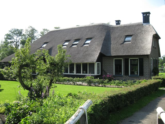 Logement Dwarszicht - ヒートホールン (Giethoorn) - アパート