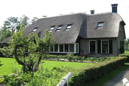 Logement Dwarszicht - Giethoorn - Apartment