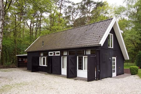 Boscottage prive wellness, op open plek in t bos - Nunspeet - 小屋
