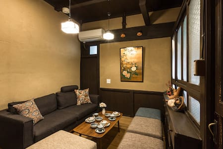 Kyoto Traditional Inn / 100㎡ House!