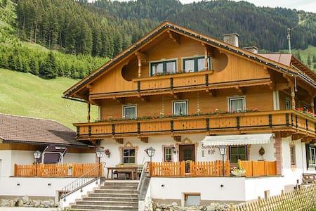 FarmRomance in Trekking, Skiarea Austria, Zi.Nr. 7 - Bed & Breakfast