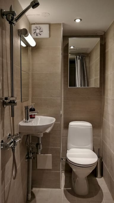 Small and modern bathroom.