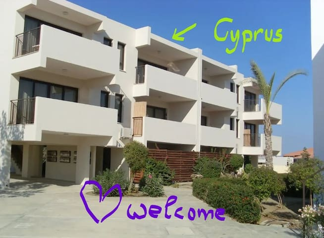A13 Mazotos Hills 3 - lovely apartment sea view