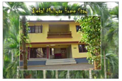 Bekal Muliyar Home stay