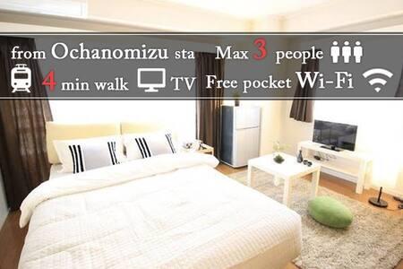 ☆★距离东京站坐电车9分钟!☆★免费wifi★☆ - Bunkyō-ku - อพาร์ทเมนท์