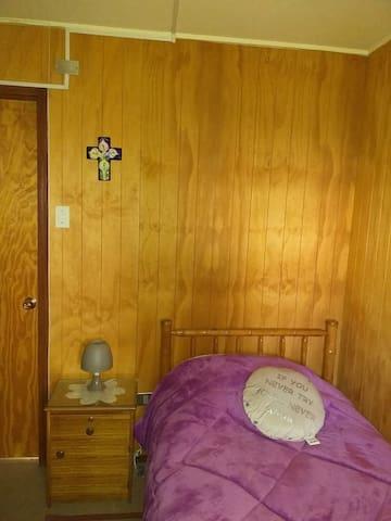 Alojamiento dormitorio privado en casa de familia