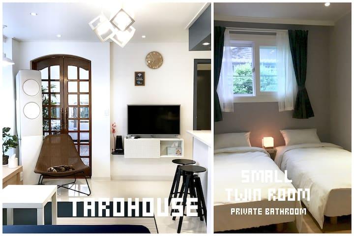 tarohouse SMALL TWIN ROOM