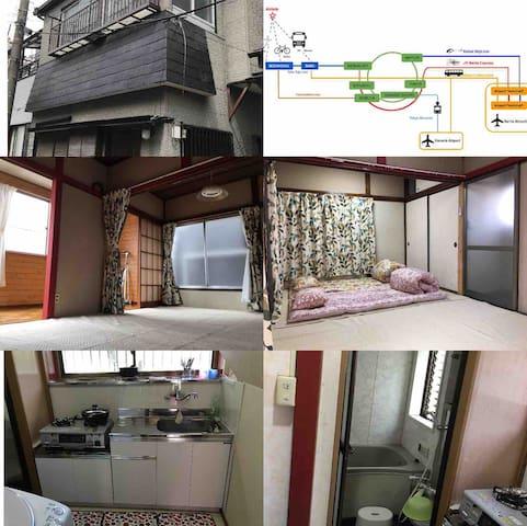 日式 Easy Access-Kawagoe/IKEBUKURO/Shinjuku/YOKOHAMA