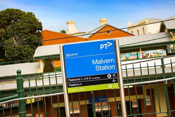 Convenient, Close to Malvern Station