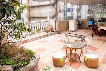 【某熊的】半开放式,天台双灶台【独享整层】 - Lishui - Apartament