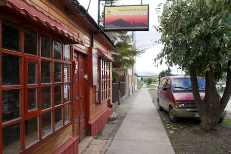Bed & Breadfast - TOURS plus Equipment Rent - Puerto Natales - Bed & Breakfast