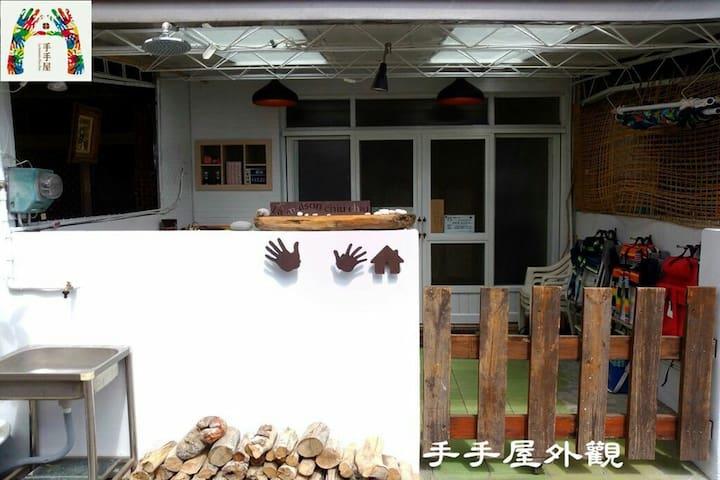都蘭手手屋背包房(1個床位) - 東河鄉 - Huis