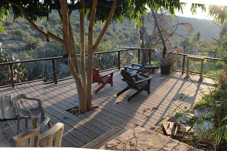 Nature Reserve Apartment - Zikhron Ya'akov - Apartmen