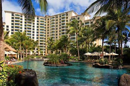 Marriott KoOlina Beach Villa,Hawaii - Kapolei