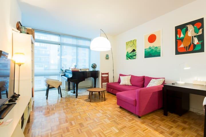 Cozy Living Room at Lincoln Center - Nueva York - Departamento