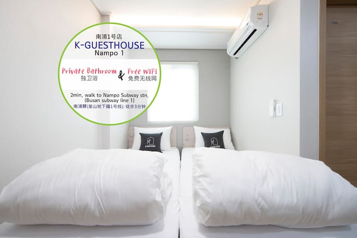 K-GUESTHOUSE PREMIUM NAMPO1 #TWIN01