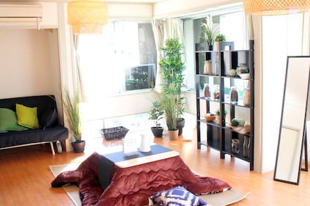 ASAKUSA,Easy access and cozy room!! - 台東区3-10-1 - Appartement