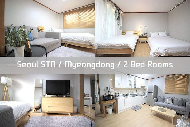 S2#Near Seoul STN,2bed rooms, Whole House/freewifi
