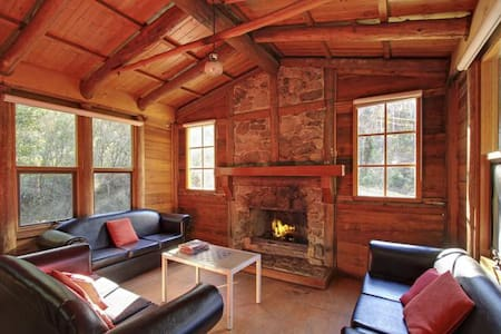 Kookaburra Cabin is located in a secluded Valley - Briagolong