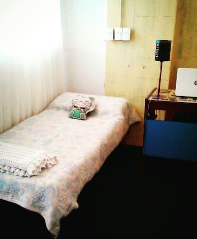 Habitación con baño privado en la casa de colores! - Villa Crespo