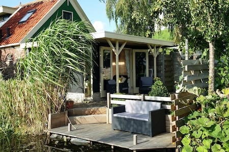 Idyllic Country House to IJsselmeer - Wervershoof - Casa