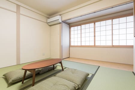 3 min walk from Shijo Kawawamachi! - 京都市 - House