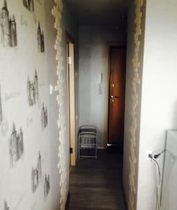 Уютная квартира в Ижевске - Izhevsk