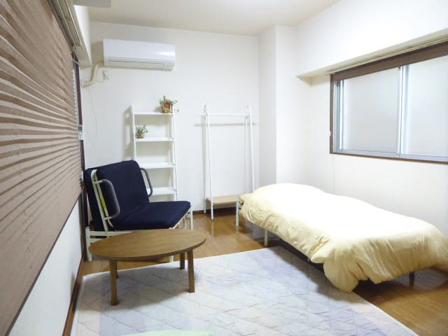 Single room with two beds. 5min from main station - Gifu-shi - Appartement