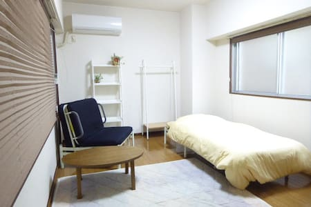 Single room with two beds. 5min from main station - Gifu-shi - Huoneisto