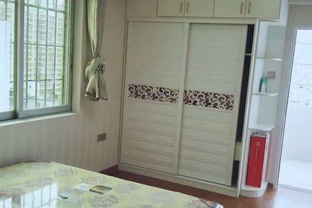 东湖豪门----安静温馨 - Apartment