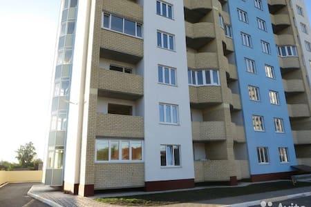 Уютная квартира - Ulyanovsk - Apartamento