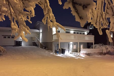Apartment in central Kiruna - 基律纳(Kiruna) - 公寓