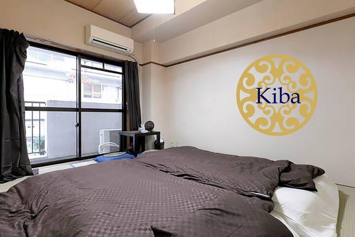 Kiba5min★Ginza 15 min★ Otemachi (Tokyo) 7 min - Kōtō-ku - Appartement