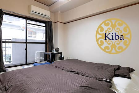 Kiba5min★Ginza 15 min★ Otemachi (Tokyo) 7 min - Kōtō-ku - Apartemen