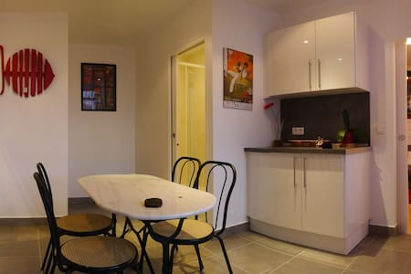 Le P'tit Galion - Le Pouliguen - Appartement