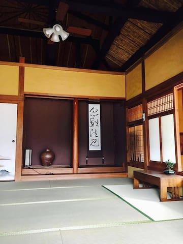 Omeguri-an  (large room) おめぐり庵(大部屋)