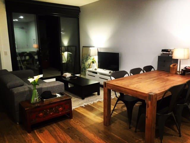Spacious, quiet & modern 1 bedroom apartment - Ivanhoe - Pis