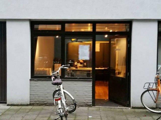 Lachuh man - Rotterdam - Condominio