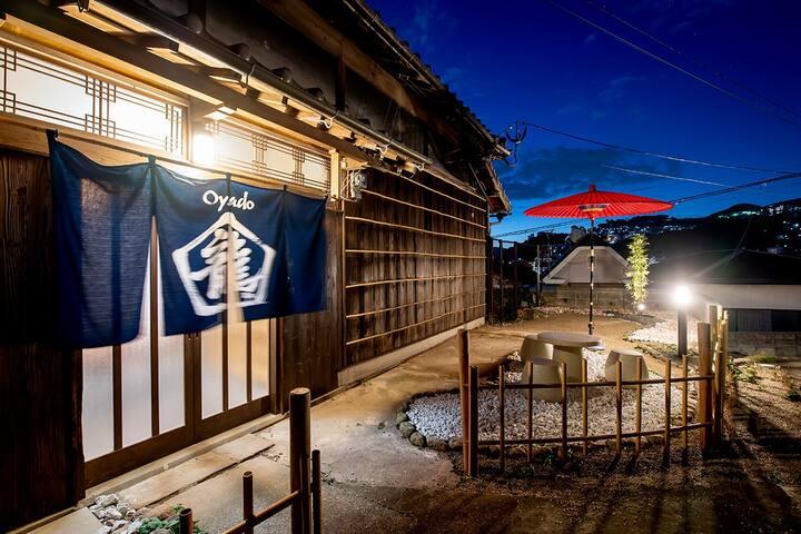 【Oyado龍】檜の露天風呂付 和風モダンな古民家115㎡貸し切りの宿 1日1組限定≪8名宿泊可能≫