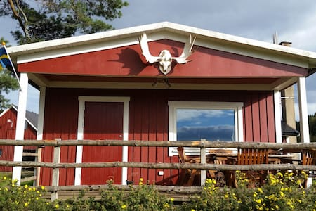 Maison d'hôte dans un ranch - SLÖINGE