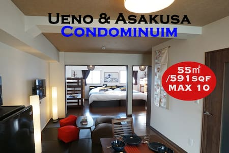 【5Infection preventions】Spacious condo  Ueno area