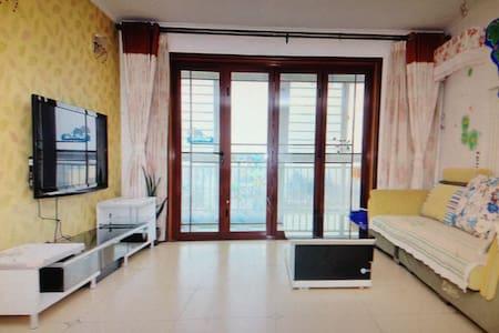 wenxinliangjushi - 德庆县 - Apartment