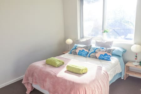 Cosy room with double bed! - Apartment