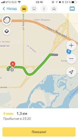 The road to stadium 10 min walk, 4 min by car