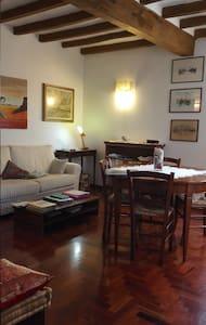 accogliente appartamento a Parma - ปาร์มา