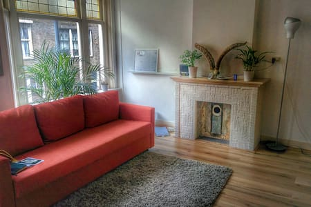 Spacious apartment in Rotterdam Blijdorp - Roterdão