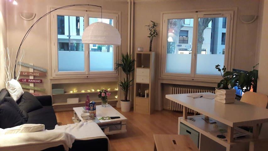 Joli T2 à 2 pas de perrache - Lyon - Apartamento