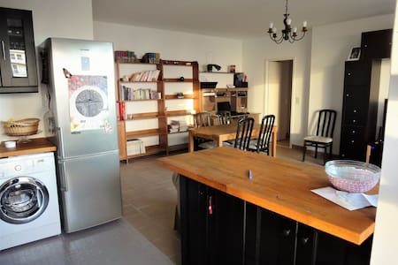 Brussels Park Appartment - Woluwe-Saint-Lambert