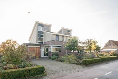Rust op steenworp vanaf Schiphol! - Kudelstaart